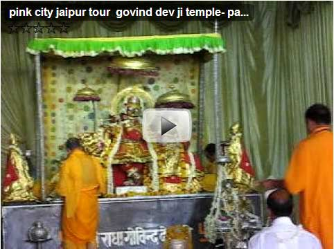 jaipur govind devji videos